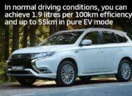 2020 Mitsubishi Outlander PHEV VRX