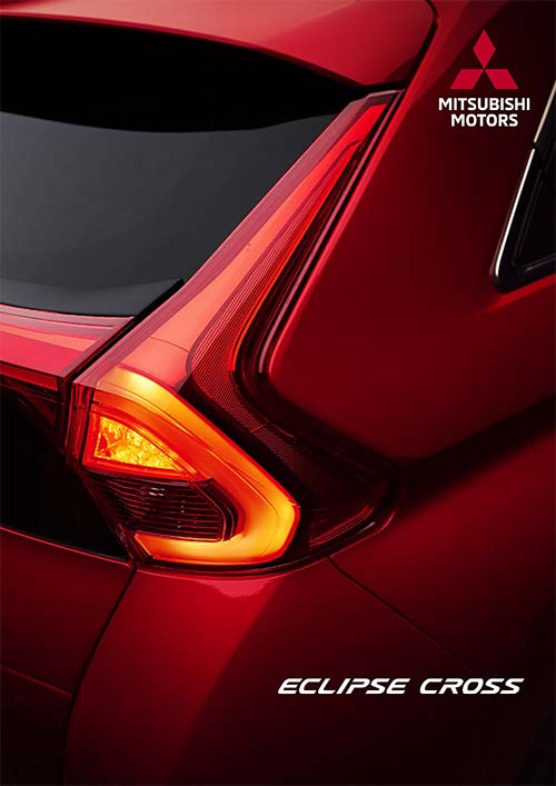 2020 Mitsubishi Eclipse Brochure Cover