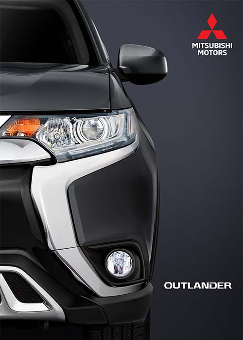 2020 Mitsubishi Outlander Brochure Cover