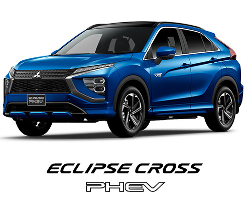 Eclipse Cross PHEV - Electric Vehicles